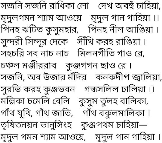 Dhoom 3 Poem Lyrics Translation/ Bande Hain Hum Uske